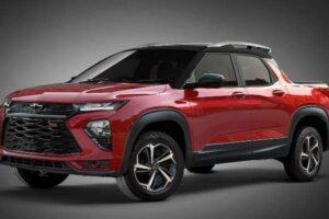 Lançamentos de carros em 2021: Nova Montana